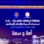 Highlights from 2017 Brookings US-Islamic World Forum