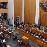 Austria's Shift to Authoritarian Islam Politics